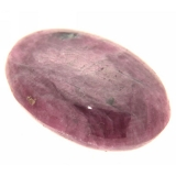 Cabochon Rubin in Zoisit oval 17 x 25 mm